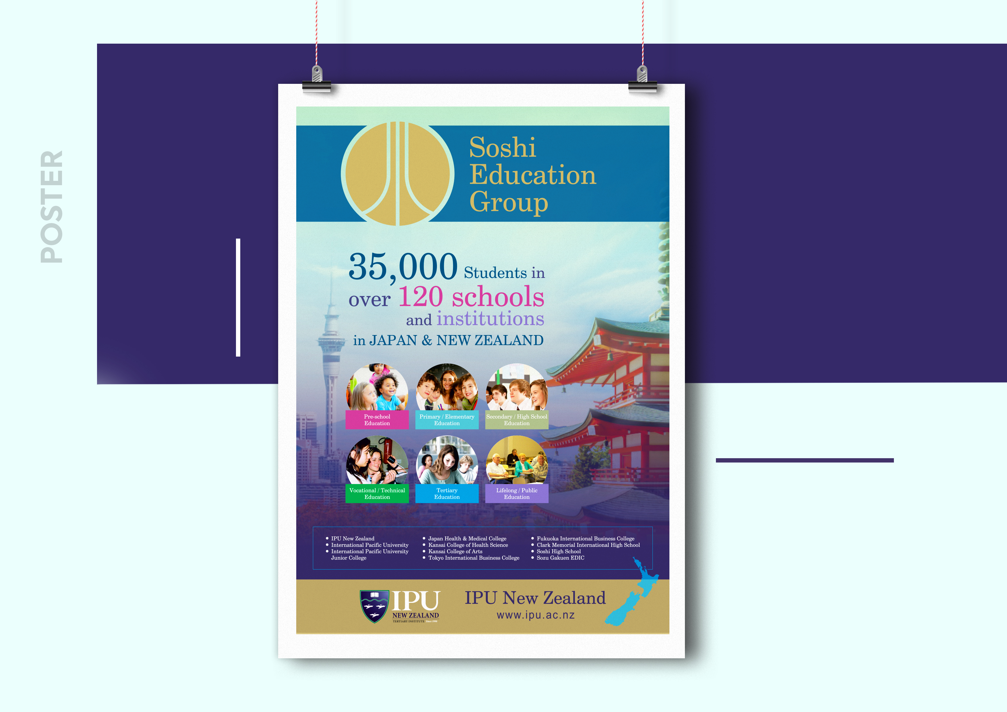 Soshi Education Group, poster, printing,