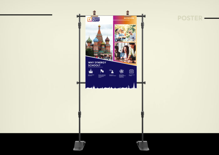 Synergy university, Hue, Russia, poster, moscow skyline